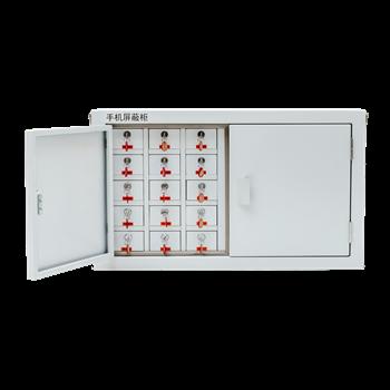 国保Guub手机屏蔽柜30格堆叠式 涉密单位手机信号屏蔽柜