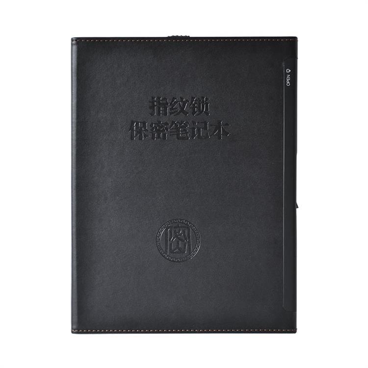 国保指纹锁笔记本