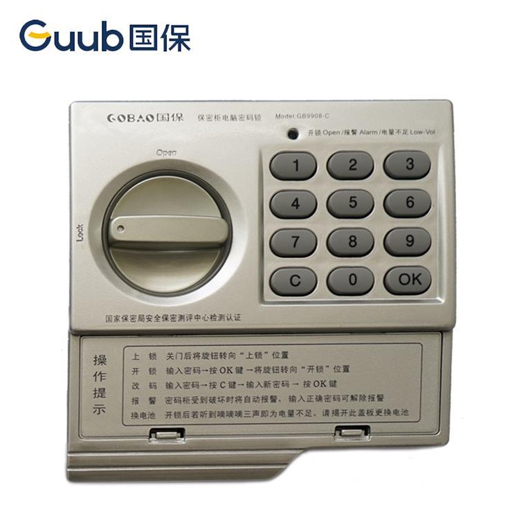 M102银色键盘