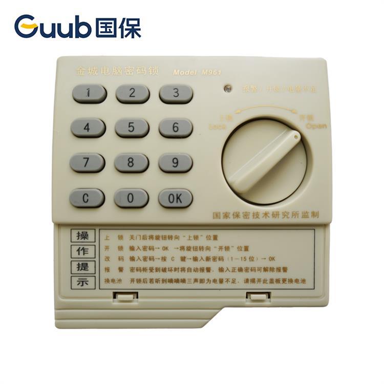 M961键盘(乳白色)