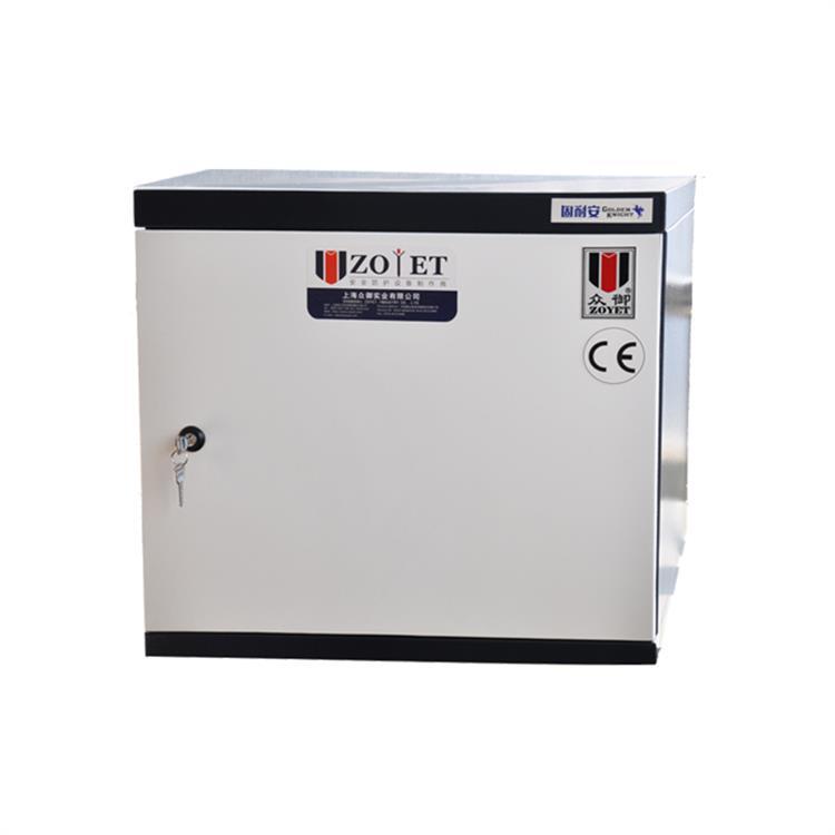 众御ZYL60防磁信息安全柜2个抽屉深蓝色/乳白色